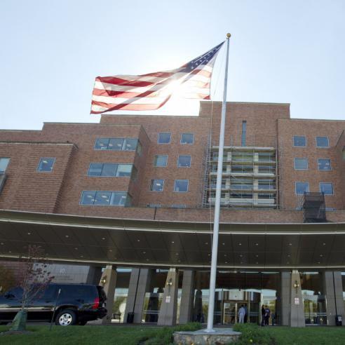 Photo of NIH